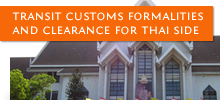 Transit Customs Formalities and Clearance